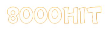 8000hit_1